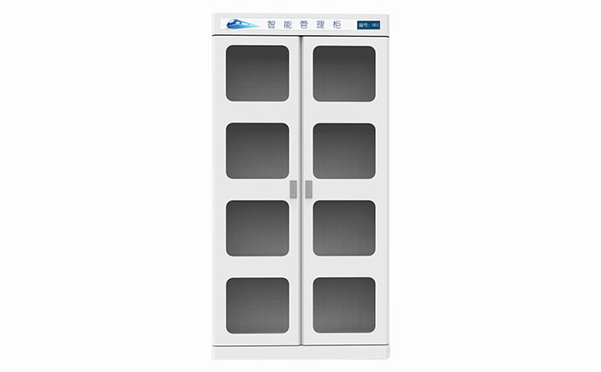 RFID智能工器具管理柜