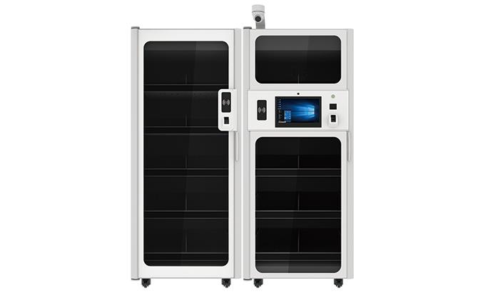 超高频医疗耗材柜