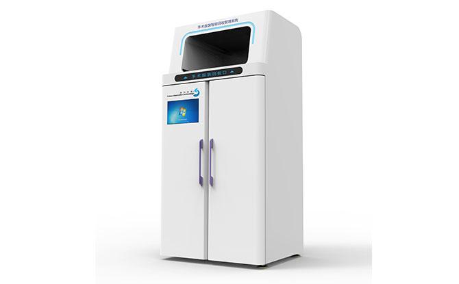 医院污衣智能回收柜