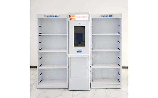 超高频RFID开放式档案柜